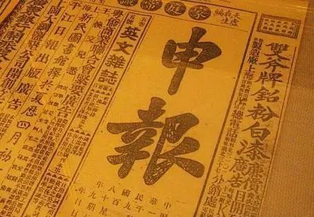 一百多年前的卖古琴广告(图)